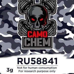 RU58841 - 3g POWDER
